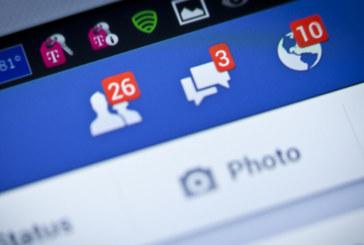 Facebook: Пароли на потребители се съхраняват на вътрешни сървъри