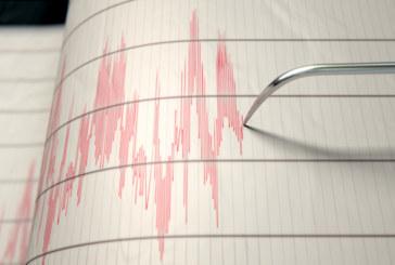 Мощен трус! Земетресение с магнитут 7,1 удари земята