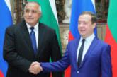 Руският премиер пристигна на двудневно посещение у нас