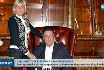 Проговори бившият собственик на замъка край Барселона