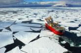 Необичайни нощни трусове в Антарктида