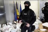 Румъния задържа над един тон кокаин