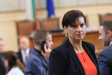 Официално: Даниела Дариткова е новият председател на ГЕРБ