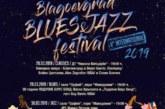 """С 65 000 лв. общинското дружество """"Благоевград фест"""" организира петото издание на """"Blues and Jazz fest 2019"""""""