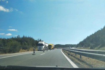 """От 25 март започва ремонт на три съоръжения на магистрала """"Тракия"""""""