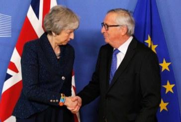 Юнкер: Великобритания трябва да напусне ЕС до 23 май