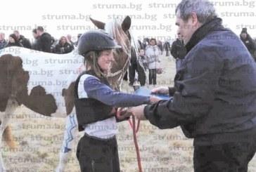 Ездачи от 6 до 60 години се състезаваха в Радомир, кметът Пл. Алексиев награди с по чувал овес най-добрите коне
