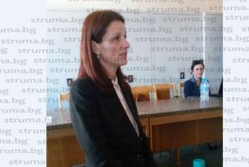 Проф. Ирина Цакова разясни пред съдии в Благоевград новите правила в Закона за личните данни