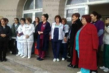 Медицински сестри в Дупница: Ръководството няма как да ни увеличи заплатите, искаме помощ от общината и съветниците, персоналът е свит до минимум, едва попълваме графиците
