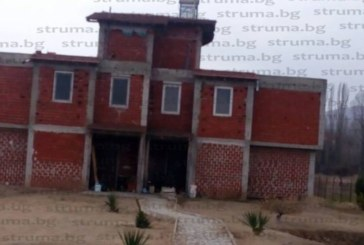 Разследват 7-8 лица за нелегалната фабрика в Покровник