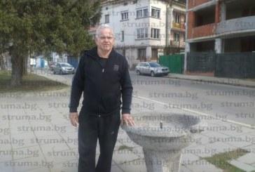 Голямото сърце на Валентин Николов! Бившият миньор даде радост на съседите си