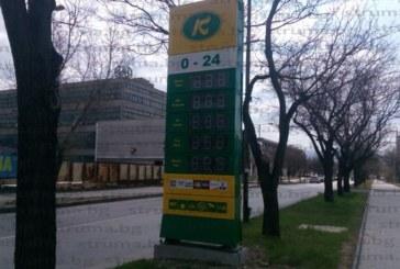 Новата бензиностанция в промишлената зона на Благоевград отваря до дни, шофьори се надяват на по-ниски цени