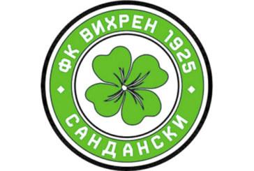 "Коко Динев пак смени емблемата на ""Вихрен"""