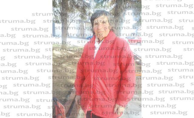 Бившата кметица на Блажиево А. Стоянчева: Затвориха и трите аптеки в Бобошево и за един аналгин над 3000 души са принудени да пътуват до Дупница или Благоевград