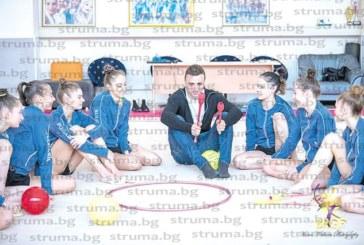 Бербатов вдъхна кураж на златните момичета преди световната купа