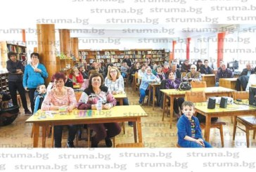 Десетки преселници в Димитровград от Гайтаниново се събраха на трогателна земляческа среща, за да не забравят кои са и откъде са тръгнали