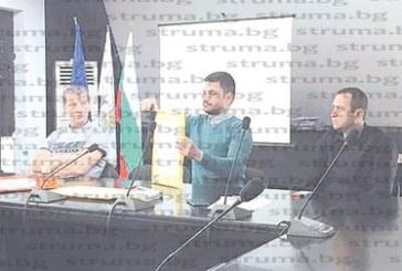 БТК единствен кандидат да предоставя телефонни услуги на община Благоевград до 405 000 лв. за 3 г.