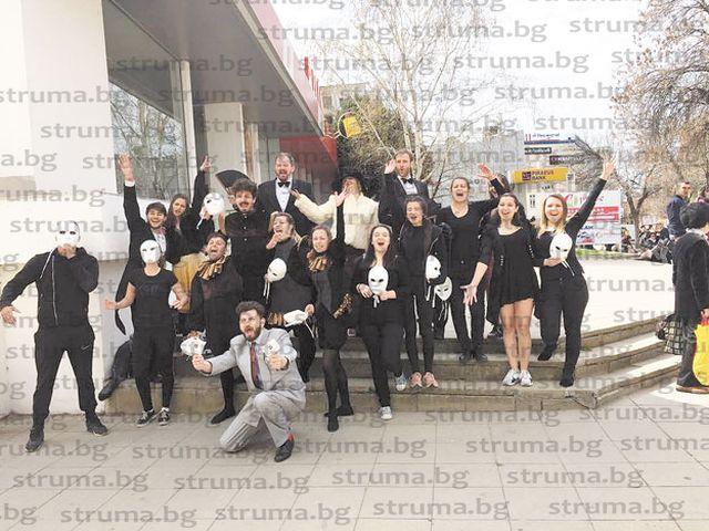 Благоевград отбеляза Международния ден на театъра