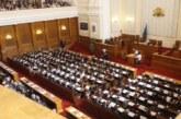 Парламентът единодушно отхвърли ветото на президента върху Изборния кодекс