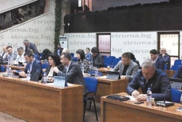 Общинските съветници в Благоевград вдигнаха заплатите на селските кметове, повечето ще получават тавана от 1100 лв. заради регистрираните македонци