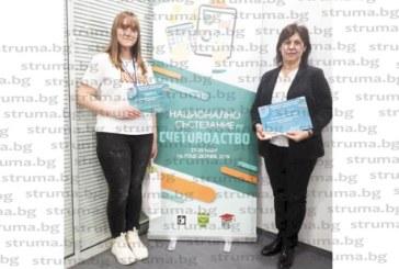 Гимназистка от Икономиката най-добра по счетоводство сред учениците в България