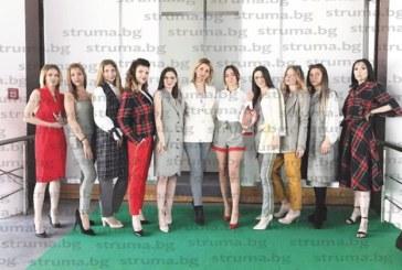 Модната колекция на студенти от ЮЗУ с отличие от Осмия европейски форум за социално предприемачество