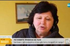 Нови правила за ТЕЛК! Хиляди българи отпадат от системата и остават без пенсия!