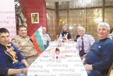 Жители на Бело поле и Рилци празнуваха заедно три в едно