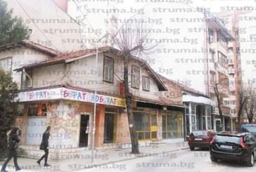 Двустайните жилища хит на имотния пазар в Благоевград, в широк център не падат под 35 хил. евро