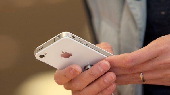 Как да разберем шпионират ли ни през телефона