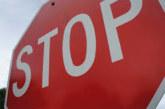 Затвориха движението по Е-79 между Симитли и Сандански