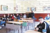 """Благоевградски абитуриенти загърбиха гръцкия Закинтос, """"отлитат"""" на екскурзия до турския курорт Кушадасъ"""
