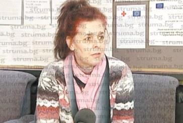 СИНЕКУРА! Съвет по наркотични вещества в Благоевград харчи по 10 000 лв. на месец за брошури, които никой не чете, пълен с грешки сайт и прозрения, че соли за вана действат като дрога