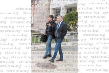 Осъдиха благоевградските експолицаи Г. Георгиев и Сл. Попдимитров за 10 лв. подкуп от диджей Роско