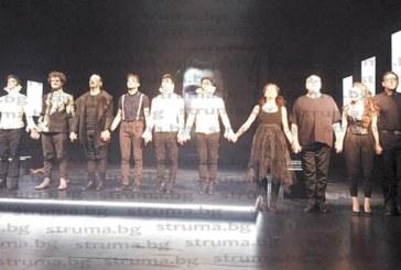 """Пълен салон аплодира премиерата на """"Портретът на Дориан Грей"""" на ДТ """"Н. Вапцаров"""""""