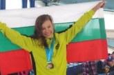 """Тройно злато за плувни надежди на """"Вихрен"""" в Сърбия"""