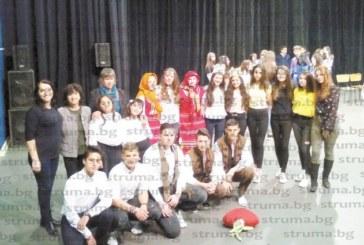 140 ученици от 15 училища в Пиринско пяха, рецитираха, играха скечове… на фестивал в Благоевград