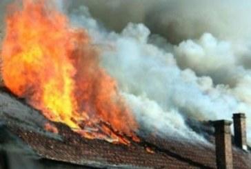 Огнен ужас! Пламна къща в Петрич