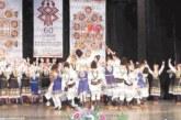"""""""Граовска младост"""" чества 60-годишен юбилей с незабравим концерт"""