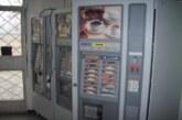 Петричани изпочупиха кафе автомати в Благоевград