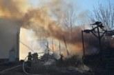 Пожар едва не изпепели сградата на горските в Кюстендил