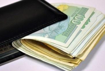 Вижте новите заплати на кметовете и служителите в администрацията на община Банско