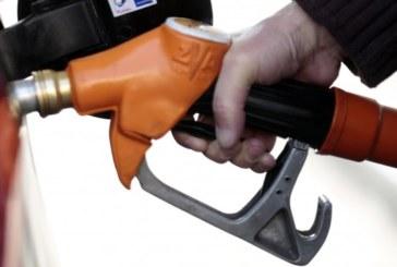 Цената на бензина върви нагоре