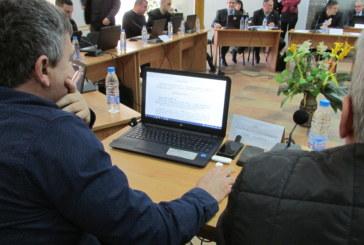 Съветниците в Радомир отмениха високите данъци за колите, вече платилите ще ги компенсират догодина