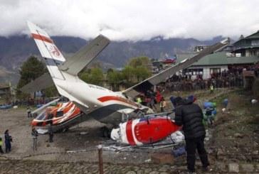 Самолет удари хеликоптер, трима души загинаха