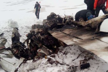 Експерт: Катастрофата в Македония заради обледен двигател