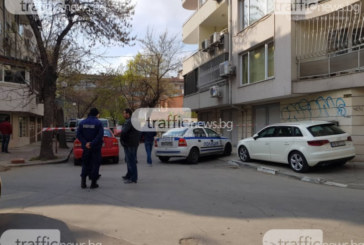 Мъж е прострелян в главата в Пловдив, откриха го в гараж