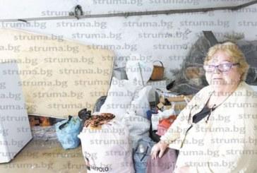Известна санданчанка изхвърлена от дома си, настаниха я в старчески дом