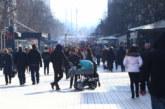 НСИ със страшна прогноза за България