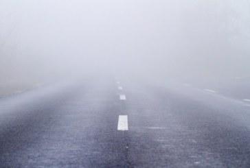 """Мъгла затруднява движението по АМ """"Струма"""" между Сандански – ГКПП """"Кулата"""""""